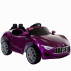 Three gears speed adjustment toy car electric kids baby car