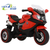 custom motorcycle tricycles battery charger toy motorcycle for kids