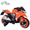 Kids Battery Operated Plastic Toy Car Kids Electric Motorcycle with Light
