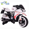 Bis approved 12V large plastic baby electric motorcycle toy car kids motorcycle