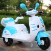 Ride On Toy Rechargeable Battery Operated Cool Light Kids Electric Motorcycle