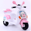 Plastic Children Cool Toys 12V Battery Operated Kids Electric Ride On Toys