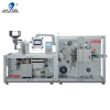 Full Servo Automatic High Speed Blister Packing Machine