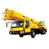 QY25K-II 25 ton Chinese brand new hydraulic mobile truck crane price for sale
