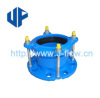Universal Flange Adaptor and Coupling