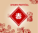 The Spring Festival is coming