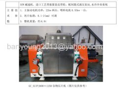 BUHLER Model type Flaker machine corn flaking roller mills with steamer corn meal flaker processing machine