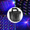 euroliteLED 30W Multifunction 9 Colors LED Beam Strobe Lights for Birthday Wedding Club Party DJ Lights Disc