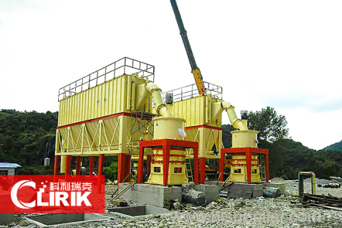 Clirik Mill Machine for Graphite