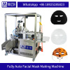 3 side seal single packing machine face sheet mask machine