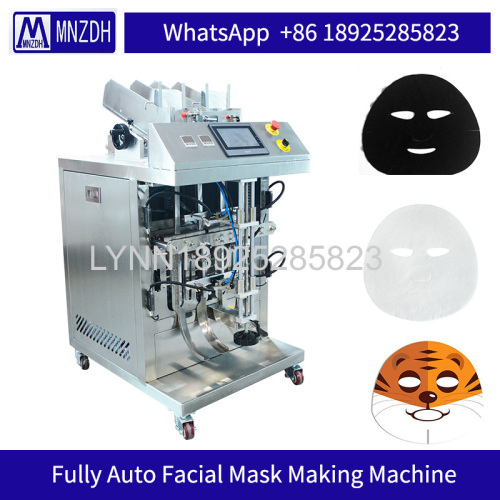 Latest Model China Face Mask Machine facial mask filling machine