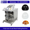 face mask skin care filling and sealing machine packaging machine