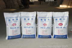 ALUMINIUM HYDROXIDE HIGH PURITY