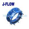 ductile iron dedicated flange adaptor
