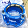 Ductile iron Restrained coupling for PE pipe