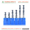 wtftools 2 flutes flat solid carbide end milling cutter