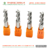 3 flutes tungsten carbide end milling cutter for stainless steel