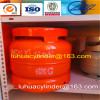commerical restaurant hotel LPG gas cylinder