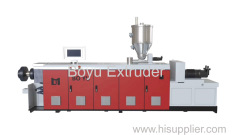 Meltblown Non Woven Fabric Making Machine
