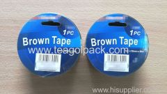 Carton Sealing Tape Brown 50mmx 80M
