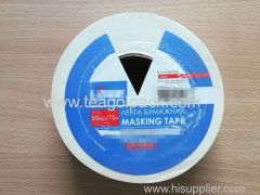 Paper drywall Tape 50mmx75M Drywall Corner Tape 50mmx75M Paper Joint Tape 50mmx75M