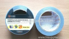 Cloth Duct Tape Silver 50mmx25M