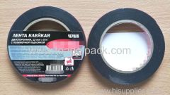 12mm Wx5m L Double Sided Adhesive Foam Tape ..Release Film: Red+Black Foam Tape