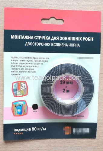 19mm Wx2m L Double Sided Adhesive Foam Tape ..Release Film: White+Black Foam Tape