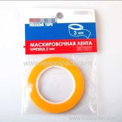 3mmx18M Washi Tape Plastic Core Yellow (Masking Tape)