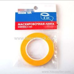 6mmx18M Washi Tape Plastic Core Yellow (Masking Tape)