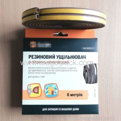 D-Profile Self-Adhesive Rubber Seal Strip 6M(3mx2rolls)L Brown.