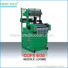 CREDIT OCEAN high speed elastic cotton bandage making machine