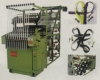 Credit Ocean Zipper belt needle loom