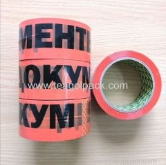 Packing Tape Red with Customized Black Printing