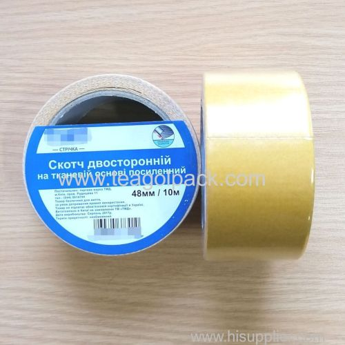 48mmx10M Double Sided Adhesive Cotton Tape Brown