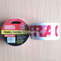 48mmx40M Fragile Packing Tape