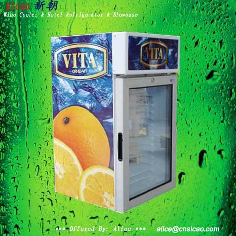 SICAO- Beer cooler,beverage showcase,can cooler,mini fridge,display cellar,cabinet cooler, SC-50FP