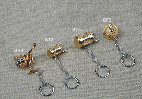 Fishing Reel Key Ring