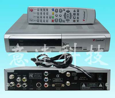 Digital Satellite Receiver Coolsat5000