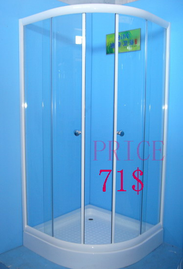 sell shower room