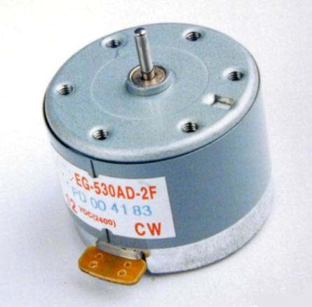 small electrical motor