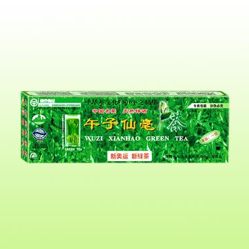 Wuzi Xianhao Green Tea First Grades