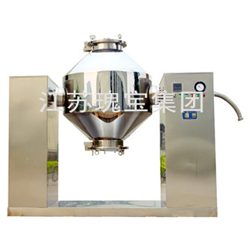 Double-Taper Rotary Vacuum Dryer