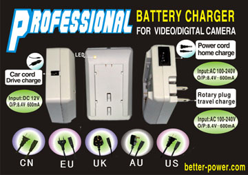 professional battery charger for video-digital camera  BPC-808