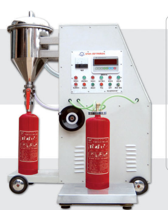 Automatic fire extinguisher powder filler