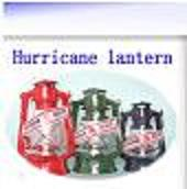 235,225,255 Color Painted hurricane lantern