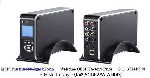 New SATA/IDE Hdd Media player with LCD Factory price ,Welcome OEM!