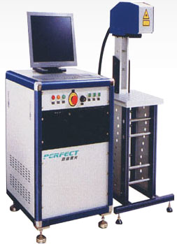PEDB-400 Laser Marking Machine