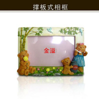 Poly Resin Photo Frame(pfb-011)