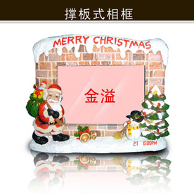 Poly Resin Photo Frame(pfb-014)